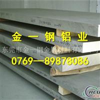 供应5050进口优质铝板