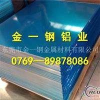 厂家批发5052进口优质铝板