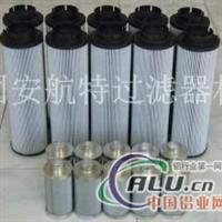 黎明液壓濾芯LH1300R020BNHC