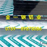 5052进口超硬铝板