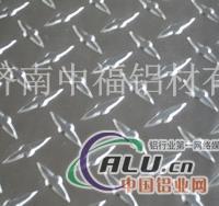 济南指针型防滑花纹铝板铝板价格