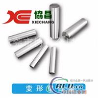 AC61A、镁合金挤压棒