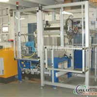 APS工业铝型材,4040工业铝型材