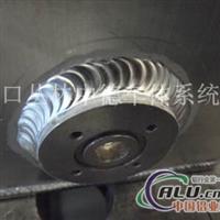 15085铝焊接+铝焊接