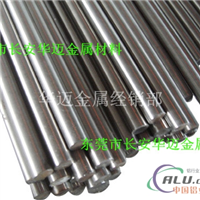 进口6061涂层铝板6061涂层铝带