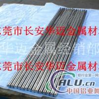 进口7075超硬超厚铝板7075航空铝