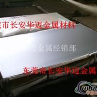 6061铝天花板进口6063铝花板