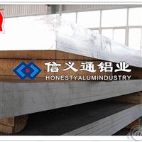 供应邢台铝板 邢台铝板价格