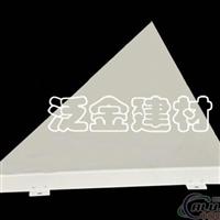 供应铝天花板铝扣板双曲板铝单板挂片天花