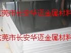 进口6061防滑铝合板T652铝合薄板