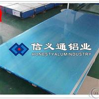 鞍山铝板价格 高质量鞍山铝板