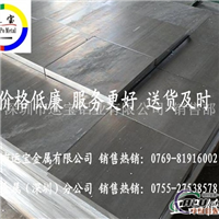 YH75热处理铝合金材质