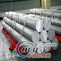现货6063铝棒厂家,6063铝棒价钱