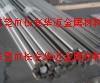 1100铝棒1100铝板进口经销商