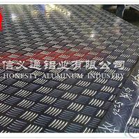 高品质压花铝板价格 符合国标