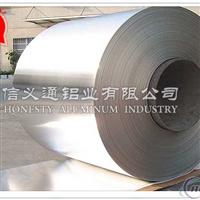 供应1060铝卷 符合国标