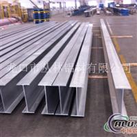 海工平台6082工字铝及停机坪铝材