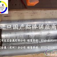 6061t651精抽铝管材质