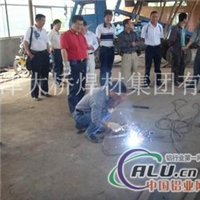 THYMD530<em>轧辊</em>堆焊埋弧药芯焊丝