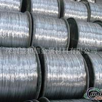 热销1050A导电铝线优质1050A铝线
