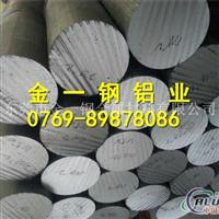 进口铝棒,进口铝棒价格,进口铝棒厂家