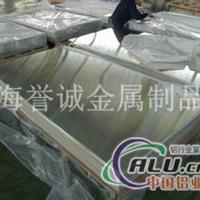四川5754H24进口铝板厂家、价格