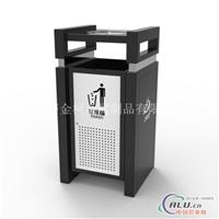 新款户外垃圾桶 景区坐地烟灰盅