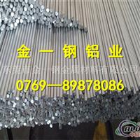 进口7075铝棒品牌,进口7075铝棒品牌价格