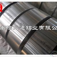供应0.5mm铝皮 优质国标铝皮
