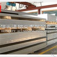 现货5052H112铝板 规格齐全