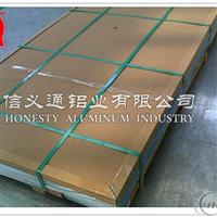 国标5052H32合金铝板