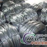 热销7075铝线 优质7075铝线加工