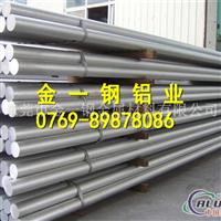 进口7075铝合金,进口7075铝合金