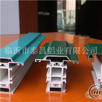 生产断桥铝
