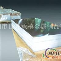 4004 4005 4032铝合金价格批发