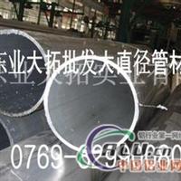 6063进口铝管 6063空心铝管