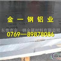 进口5052高强度铝板
