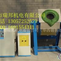 小型熔铝炉厂家热卖80公斤熔铝炉