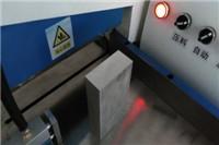 【厂家供应】空心铝材高精度FY355切割锯高性能切铝专用