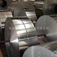 批发1050铝带 优质1050铝带加工