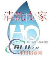 无腐蚀性铝合金专用油污清洗剂