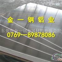 进口5052超硬铝板