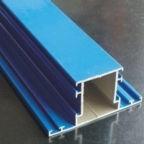 江蘇隆基供應門窗鋁型材 普通噴涂