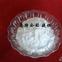供应325目高白牙膏级氢氧化铝