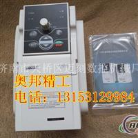 2.2千瓦深圳四方变频器价格