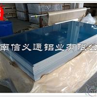 大量供应上海铝板 上海铝板价格