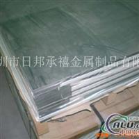 AK2AK8(1380)变形铝合金成批出售