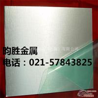 3004H111铝合金板3004薄铝板