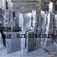 铝板5A06昀胜铝业直销    5A06薄板