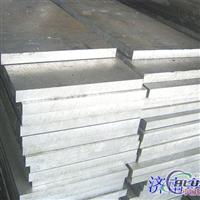 鑫泰厂家现货供应各种铝板